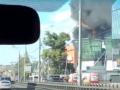 Дым от горящего пенопласта накрыл часть Москвы