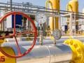 Глава Минэнерго: Предложение Газпрома неприемлемо