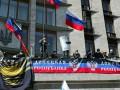 В Донецке боевики удерживают более 200 заложников - ДонОГА