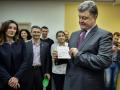 Биометрические паспорта получили более 660 тысяч украинцев