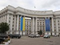МИД требует от РФ прекратить отправлять гумконвои