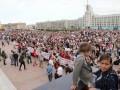 В центре Минска собрались тысячи протестующих