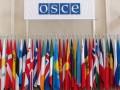 Германия в 2016 году возглавит ОБСЕ