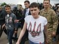 Важно знать: пять фактов об освобождении Савченко