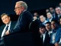Аль-Каида призвала нападать на миллиардеров Гейтса и Баффетта - СМИ