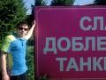 Российские танкисты получили госнаграды за Дебальцево