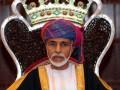 Скончался правивший почти 50 лет султан Омана