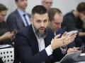 НАБУ открыло дело на главу таможни Украины – СМИ