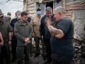 Зеленский встретился с жителями сгоревшего села на Луганщине