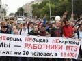 В Беларуси для пострадавших от репрессий собрали $3,3 млн