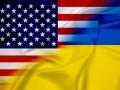 В США обеспокоены конституционным кризисом в Украине
