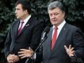 Как два года назад украинские политики отзывались о Саакашвили