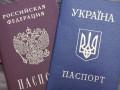 Украина готовит санкции из-за паспортизации в ОРДЛО