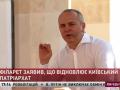 Шуфрич заявил о личной ненависти к Порошенко
