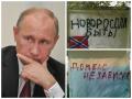 «Проект Новороссия закрыт». Немцов рассказал, чего хотел Путин и что получил