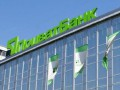 Кабмин стал владельцем 100% акций ПриватБанка