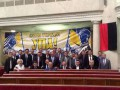 Харьковские футбольные фанаты проведут шествие к стадиону перед матчем Украина-Польша