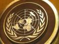 В Украину приедет заместитель генсека ООН