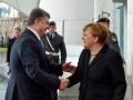 Как друга и союзника: Порошенко поздравил Меркель с ДР
