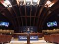 ПАСЕ приняла две исторические резолюции по Украине - Геращенко