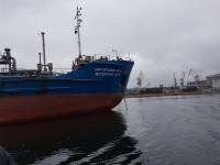 В Херсоне арестовали судно за поставки руды в Крым