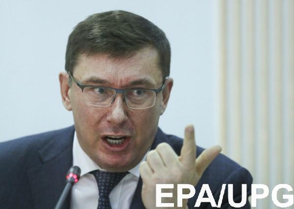 Луценко рассказал о крупных избирательных пирамидах, которые расследует СБУ