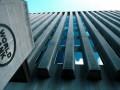 Доллар будет стоить 8,7 гривны - Всемирный банк