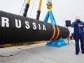 Болгария: Газопровод через Турцию - худший вариант для Европы