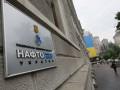 Кабмин получил 100% акций Нафтогаза