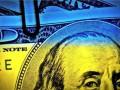 Технический дефолт. Украина начала процесс реструктуризации долга
