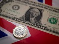 Курсы валют НБУ на 16 июня