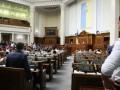 Штрафы для нардепов-прогульщиков: Слуга народа назвал сумму наказаний