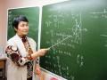 День учителя: лучшие вакансии для педагогов