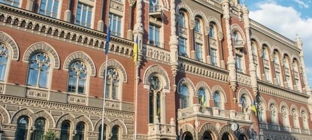 Экономика Украины далека от