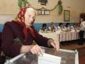 В Украине стартовала избирательная кампания по декабрьским выборам