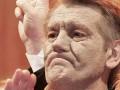 Прокуратура может принудительно взять кровь у Ющенко