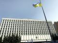 Экс-глава СБУ и бывший донецкий губернатор подали документы в ЦИК