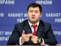 Появился текст проекта постановления об увольнении Насирова