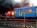 В Киеве возле метро Лесная горел рынок