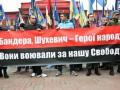 Как проходил самый массовый митинг в честь УПА (ФОТО, ВИДЕО)