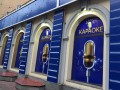 Залы с игровыми автоматами начали маскировать под VIP-караоке