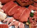 Украина прекратила поставки свиней и свинины в РФ из-за африканской чумы - Россельхознадзор