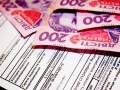 Задолженность населения за коммуналку достигла 36 млрд грн