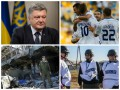 Итоги 25 июля: Порошенко и нормандская четверка, миссия ОБСЕ на Донбассе и победа Динамо