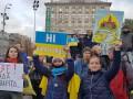 """""""Нет капитуляции"""": На Майдан вышло 10 тысяч украинцев"""