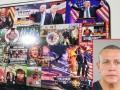 В США приговорили к 20 годам тюрьмы отправителя бомб политикам
