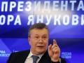 Янукович отмыл миллионы долларов через шведский банк - СМИ