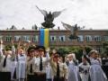 Что украинцы думают о закрытии русскоязычных школ - опрос
