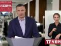 COVID-19 в Киеве перешагнул рубеж в 4 тысячи инфицированных