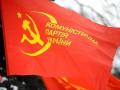 В Днепродзержинске судят за сепаратизм двух депутатов-коммунистов